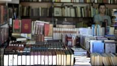 Arizona Books