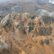 volcanes_Chiles_y_Cerro_Negro