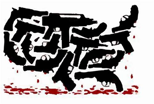 Gun-Violence-in-America